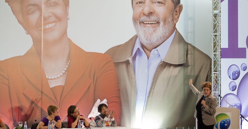 Dilma na Casa de Portugal