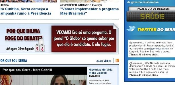Site do candidato tucano classifica de vexame fato de Dilma não ter respondido a jornal